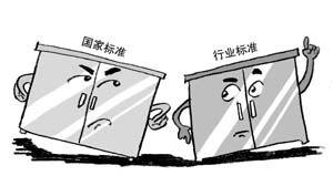 http://www.qianjia.com/Upload/News/20140814/images/201408141422521797.jpg